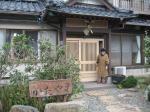 Katayama minshuku