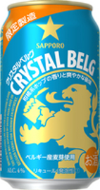 crystalbelg